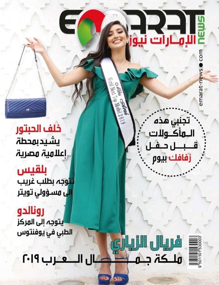 هبة نور: التميز عنوان أعمالي المقبلة