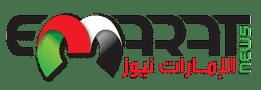 الإمارات نيوز