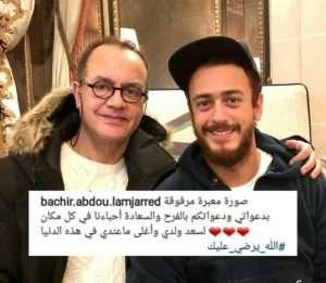 والد سعد لمجرد يتضامن مع ابنه.. ويطلب له الدعاء