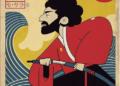 نجوم مصر على الطريقة اليابانية بتوقيع أكرم وليام