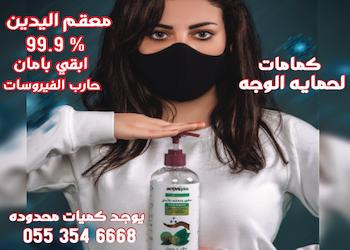 بالفيديو..ديمة بياعة وأحمد الحلو يكشفان للإمارات نيوز تفاصيل عن حياتهما للمرة الأولى