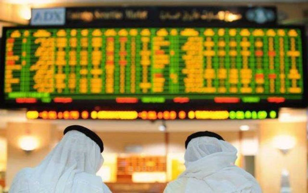 استقرار في بورصات الخليج في التعاملات المبكرة - الإمارات نيوز