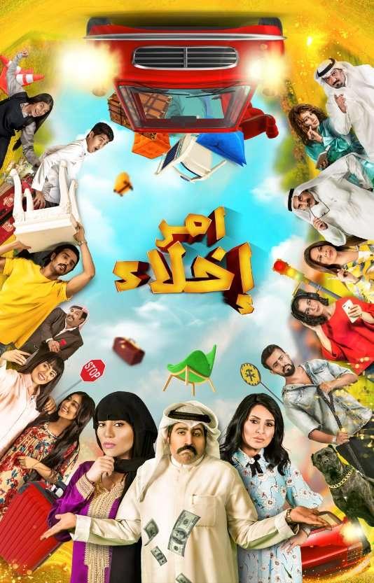 """قناة """"أبوظبي"""" تعلن عن صيف مميز ببرامج ومسلسلات حصرية وأفلام عالمية"""