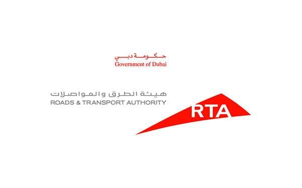 الإمارات نيوز إعلان هام من طرق دبي بشأن تجديد رخصة القيادة