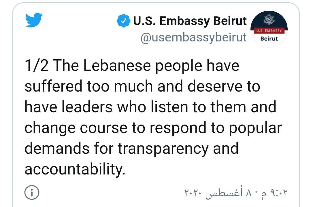 واشنطن تدعم اللبنانيين وتؤكد على حقهم في التظاهر