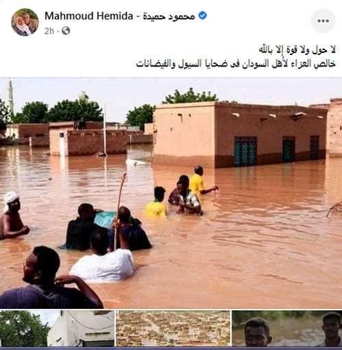 """""""قلوبنا معاهم"""".. نجوم الفن يدعمون السودان بعد السيول والفيضانات"""
