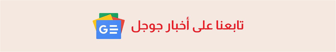 emarat-news_2020-10-11_14-53-18_626883.p