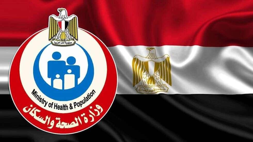 """مصر.. رصد 47 إصابة جديدة بـ """"كوفيد 19"""" و 6 وفيات"""
